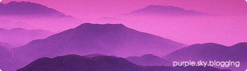 purple-sky-blogging.jpg