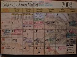 blog-calendar.jpg